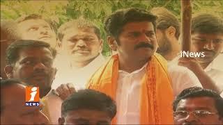Revanth Reddy Resignation Turns Hot Topic in Entire Telangana | iNews
