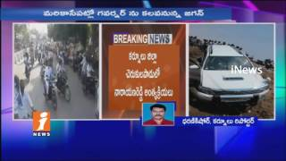 YSRCP Calls For Bandh in Kurnool District Against Pattikonda Nayana Reddy Murder | iNews