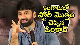 Ohmakar Interview About Raju Gari Gadhi 2 Movie || Ohmkar Latest Interview || #RajuGariGadhi2