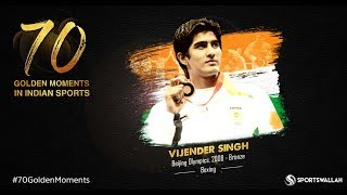 Vijender Singh - Beijing Olympics, 2008 - Bronze | 70 Golden Moments In Indian Sports