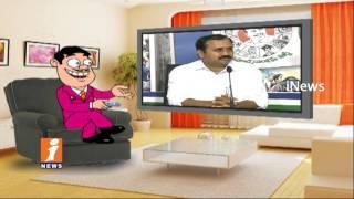 Dada Punches On YCP MLA Alla Ramakrishna Reddy His Press Meet   Pin Counter   iNews
