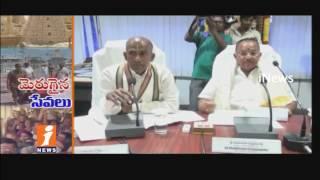 TTD Special Arrangements For Devotees Over Summer | Tirumala | iNews