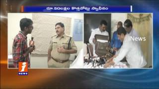 West Zone DCP Venkateswara Rao On Currency Exchange Gang Arrest | Hyderabad | iNews