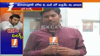 Congress Mukesh Goud Son Vikram Goud Injured In Gun Firing | Updates At House | iNews