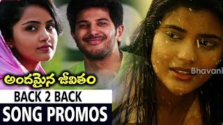 Andamaina Jeevitham Movie Promo Songs    Back To Back    Dulquer Salmaan, Anupama Parameswaran