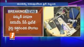 Robbery Fails In Vizianagaram APGVB Bank | Thieves Set Bank On Fire| iNews