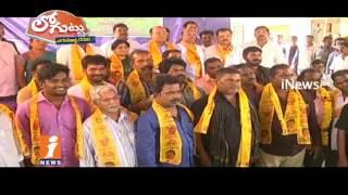 TDP Gets Clarity On East Godavari President Post   Loguttu   iNews