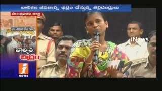 Child Marriages Still Continue In Mahabubnagar District | Police Stops 1200 Marriages | iNews