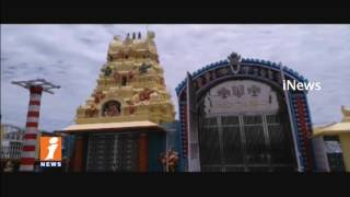 Huge Devotees Rush In Yadadri Sri Laxmi Narasimha Swamy Temple | iNews