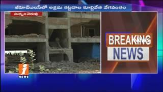 GHMC Demolition Of Illegal Construction In Sunnam Cheruvu | Hyderabad | iNews