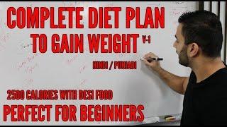 Diet Plan to GAIN WEIGHT for Beginners! (Hindi / Punjabi)