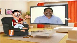 Dada Punches On TDP Buddha Venkanna His Press Meet | Pin Counter | iNews