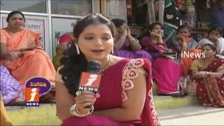 Rangoli Competitions On Eve Of Bhogi At Kothapet   Rangavalli   Sankranti 2017   iNews