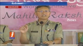 Vijayawada Commissioner Gautam Sawang Addresses Media On Women Protection | iNews