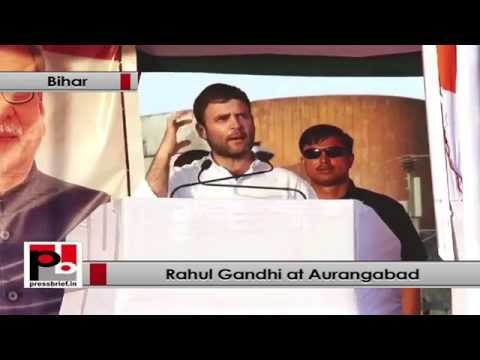 Rahul Gandhi - We will generate 10 crore new jobs for the youth in next ten years