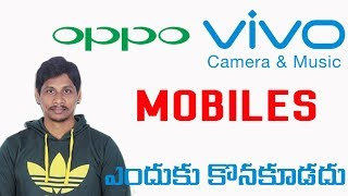 Why should we never buy an OPPO or Vivo smartphone || Telugu Tech Tuts