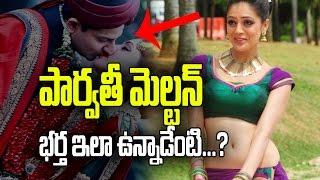 Parvathi Melton Marriage and Unseen Photos | Celebrities Marriage Pics |Vennela Telugu Movie