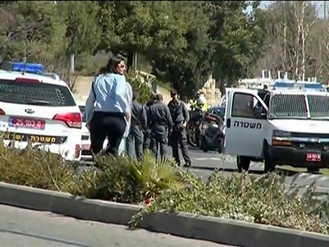 Raw- Car Attack in Jerusalem News Video