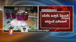 Senor Assistant and ACTO Caught Red Handed by ACB In Eluru | iNews