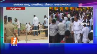 Devineni Nehru Last Journey Starts | Funeral To Held At Gunadala | Vijayawada | AP | iNews