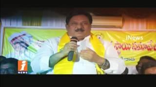 Chandrababu Naidu Allots Departments To New Ministers Team 2019 | iNews