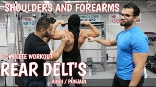 BBRT #51- Shoulders and Forearm/Wrist complete GYM WORKOUT!  (Hindi / Punjabi)