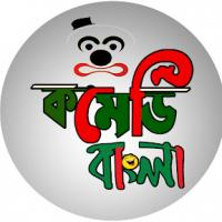 Go To Comedy Bangla Channel Page