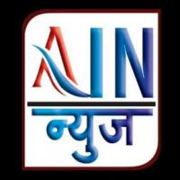 Go To AIN News TV Channel Page