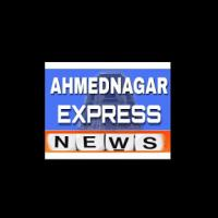 Go To Ahmednagar Express Channel Page