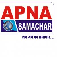 Go To Apna Samachar Channel Page