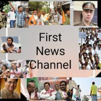 Go To Assam Live Channel Page