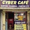 Go To Babita CyberCafe Channel Page