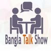 Go To Bangla Talk Show Channel Page