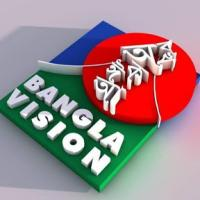 Go To BanglaVision Entertainment Channel Page