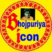 Go To Bhojpuriya icon Channel Page