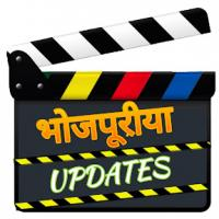 Go To भोजपूरीय UPDATES Channel Page