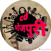 Go To Cd Bhojpuri Channel Page