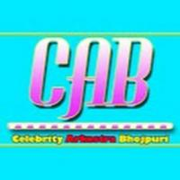Go To Celebrity Arkestra Bhojpuri Channel Page