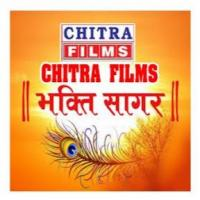 Go To Chitra Films Bhakti Sagar Channel Page