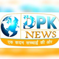 Go To DPK NEWS Channel Page