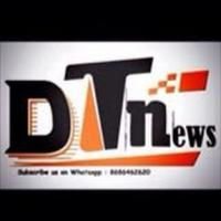 Go To Daily Times News Channel Page