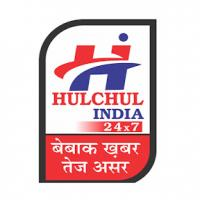 Go To Hulchul India 24X7 Channel Page