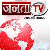 Go To Janta TV News Channel Page