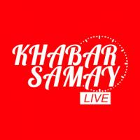 Go To Khabar Samay Channel Page