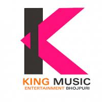 Go To King Music Entertainment Bhojpuri Channel Page
