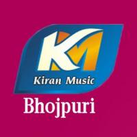 Go To Kiran Music Bhojpuri Channel Page