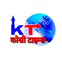 Go To Kosi Times Channel Page