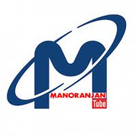 Go To Manoranjan Tube Channel Page