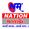 Go To Nation Marathi Channel Page