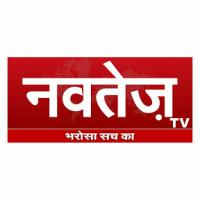 Go To Navtej TV Channel Page